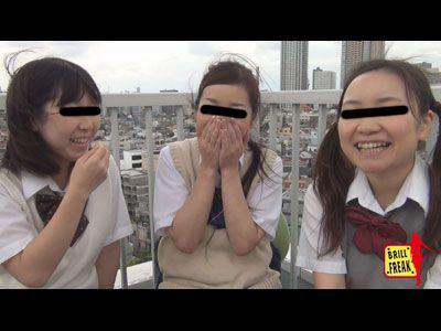 フェティッシュ女子校生 初のどきどきレズSEX1 1