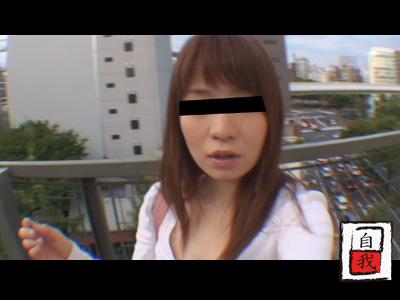 素人投稿 自画撮りシリーズ079 トイレオナニーFILE4 4