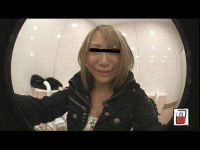 素人投稿 自画撮りシリーズ073 オナニーFILE8 3