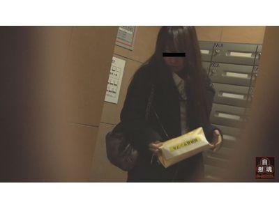 誘導オナニー盗撮 不意に届いたローターの誘惑 1