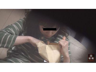誘導オナニー盗撮 不意に届いたローターの誘惑 4