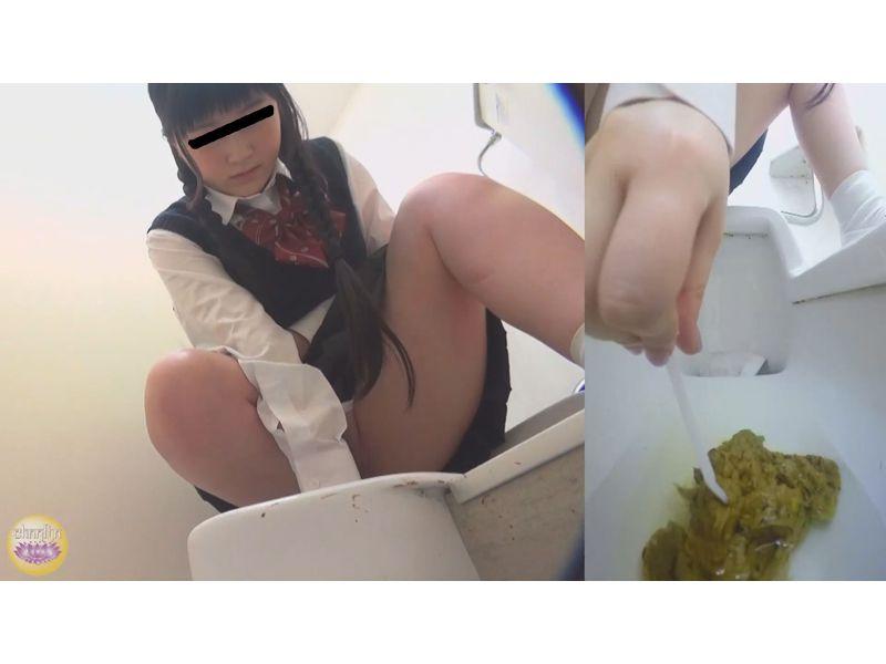 JADENET 隠撮女子校検便日 Sharila