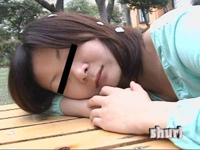居眠り娘オッパイハンター 3 1