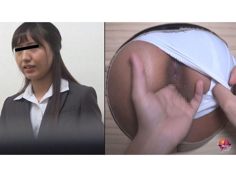 面接時の悪徳痴姦アクメ 3