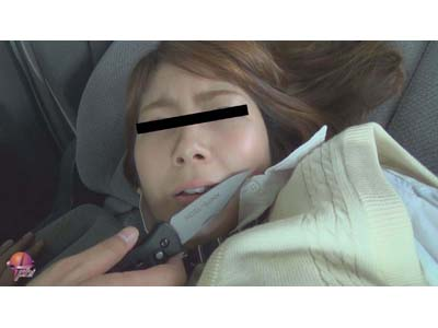 女子校生誘拐 車中脅迫ナイフ 1