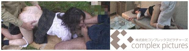 Complex Pictures