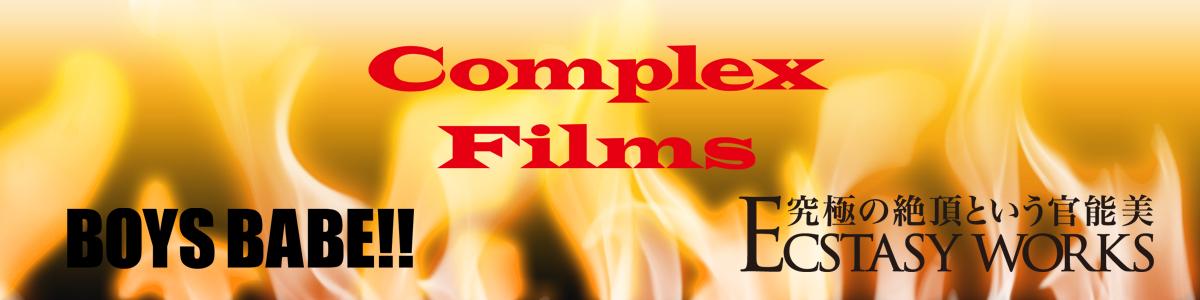 Complex Films