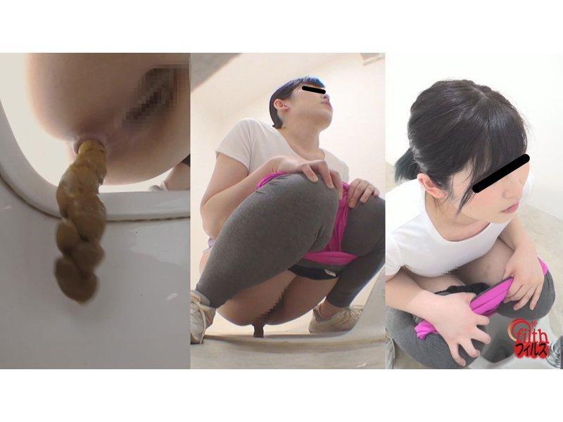 公衆トイレ盗撮 美ジョガーうんこ! 1