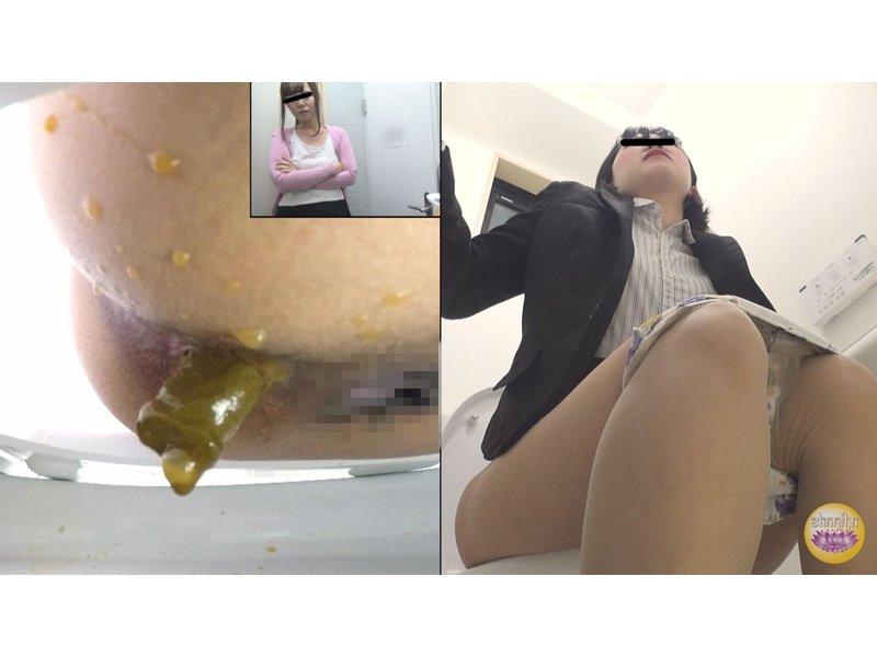 社内隠撮 OL放屁下痢便記録③ 給湯室横トイレで気まずい放屁排泄 1