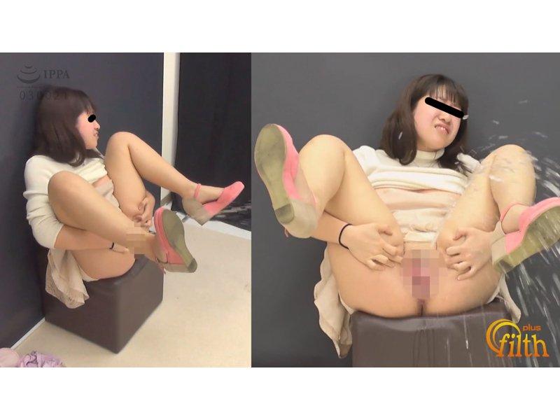 おしっこガマン娘ノ尿道イジリ 4
