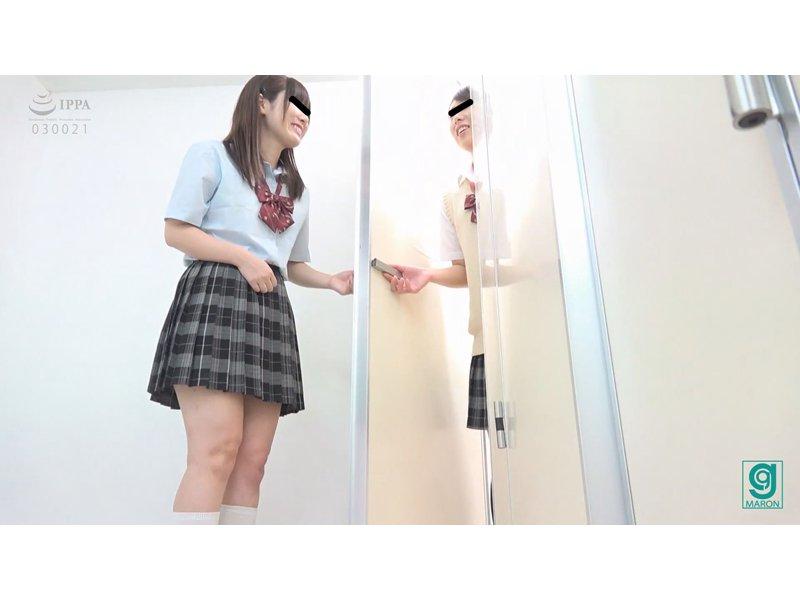 学校トイレ ディルドシェアオナニー2 ~恥じらい忘れてイキ合いっ子~ 1