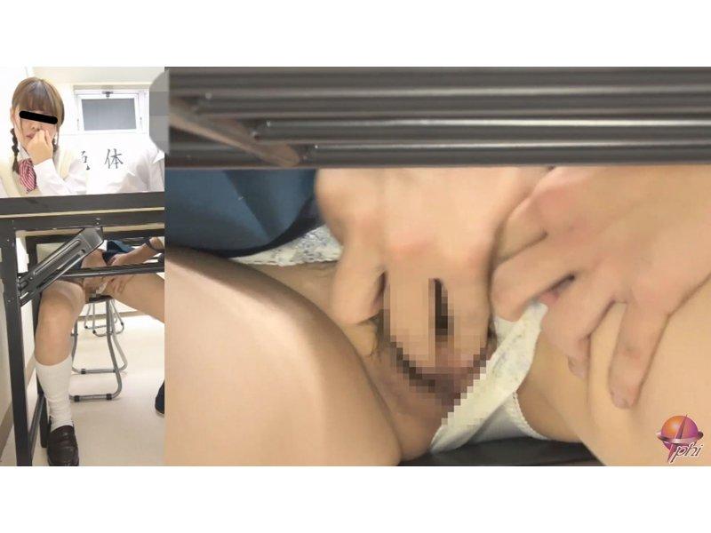 女子校生連続ぶっかけ痴姦2 ~サイレント密室編~ 3