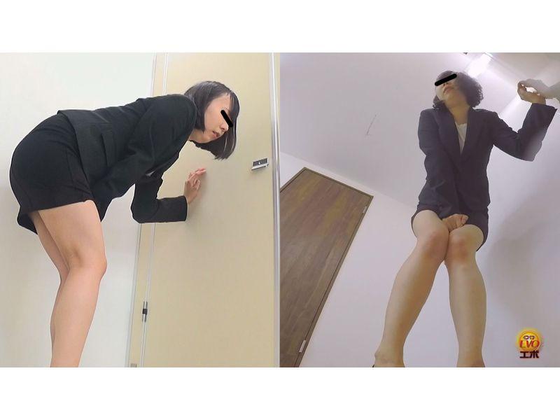 盗撮 働くお姉さんの羞恥お漏らし ~着衣に染みわたる恥ずかしい尿の大陸~ 5