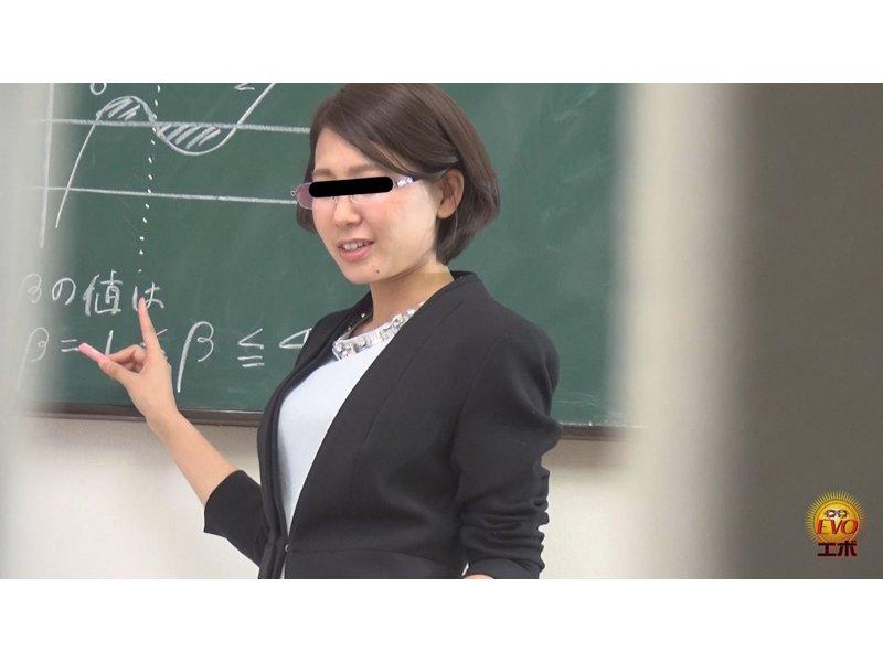 覗撮 女教師のトイレオナニー2  1